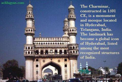 चारमीनार का इतिहास और रोचक बातें | Charminar History In Hindi