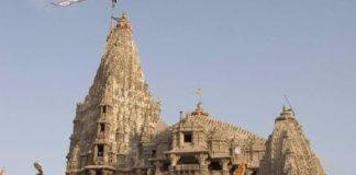 द्वारका का इतिहास, तथ्य, रहस्य | Dwarka Temple History In Hindi