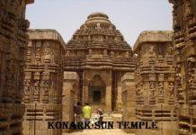 कोणार्क सूर्य मंदिर का इतिहास, तथ्य   Konark Sun Temple History In Hindi