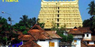 पद्मनाभस्वामी मंदिर का रोचक इतिहास | Padmanabhaswamy Temple History In Hindi