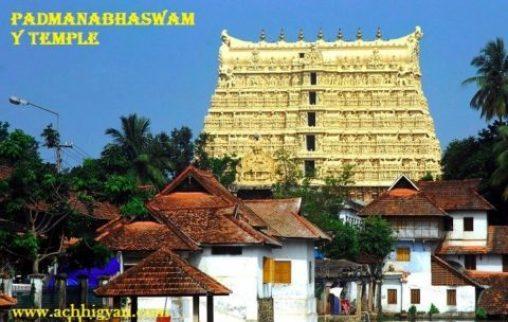 पद्मनाभस्वामी मंदिर का रोचक इतिहास   Padmanabhaswamy Temple History In Hindi