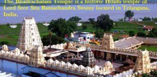 भद्राचला राम मंदिर और भद्राचलम का इतिहास Bhadrachalam Temple History In Hindi