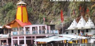 यमुनोत्री मंदिर का इतिहास, जानकारी | Yamunotri Temple History In Hindi