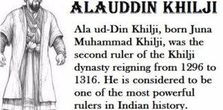 अलाउद्दीन खिलजी का इतिहास व जीवनी   Alauddin Khilji History In Hindi