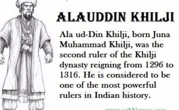 अलाउद्दीन खिलजी का इतिहास व जीवनी | Alauddin Khilji History In Hindi