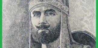 शेर शाह सूरी का इतिहास और जानकारी   Sher Shah Suri History In Hindi