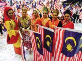 मलेशिया के बारे में 28 रोचक तथ्य Interesting Facts About Malaysia in Hindi