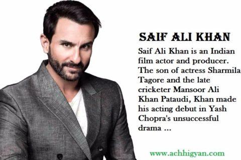 सैफ अली खान की जीवनी | Saif Ali Khan Biography in Hindi