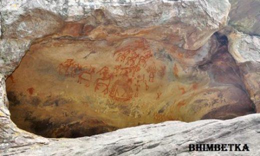 भीमबेटका (रॉक आश्रयों) का इतिहास, जानकारी | Bhimbetka History in Hindi