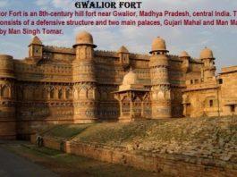 ग्वालियर किले का रोचक इतिहास, जानकारी | Gwalior Fort History in Hindi