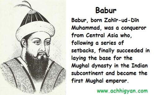 मुग़ल बादशाह बाबर का इतिहास, जानकारी | Babur History In Hindi, Babar