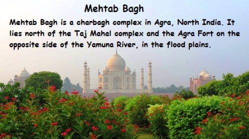 मेहताब बाग़, आगरा का इतिहास, जानकारी   Mehtab Bagh History in Hindi