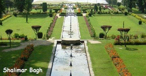 शालीमार बाग़ (जम्मू और कश्मीर) का इतिहास | Shalimar Bagh History in Hindi