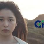 桜井日奈子あわやキスシーン?/新TVCMで崖の上ギリギリで撮影「ヒヤヒヤした」