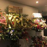 【KRGS] 仮面ライダーGIRLS ゼロワンツアー東京ファイナルLiveサイコーっしたぁ!