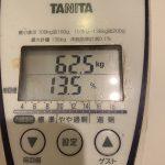 【体脂肪至上主義】体重:62.5kg  体脂肪:13.5%