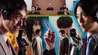 仮面ライダーゼロワン 第21話 逆転裁判となるか?!でもありしゃを騙すなんて許せん!!(フィクションです)