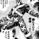 キン肉マン第317話感想 下天した神々を超神という!尖兵は戒律の神ランペイジマン現る!