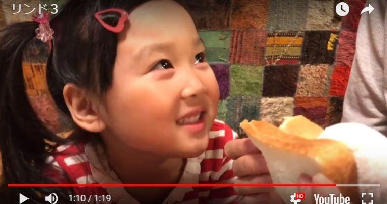 第4回徳山あちこちマルシェ パン・スイーツ&秋の実りの食フェア 特別企画 「#オリサン」