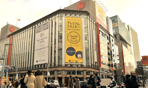 Premium Friday Start at Ginza Mitsukoshi department store, on Feb. 24, 2017. YOSHIAKI MIURA PHOTO