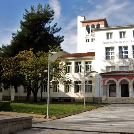 The Zosimaia Academy in Ioannina