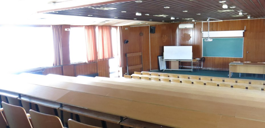 University auditorium