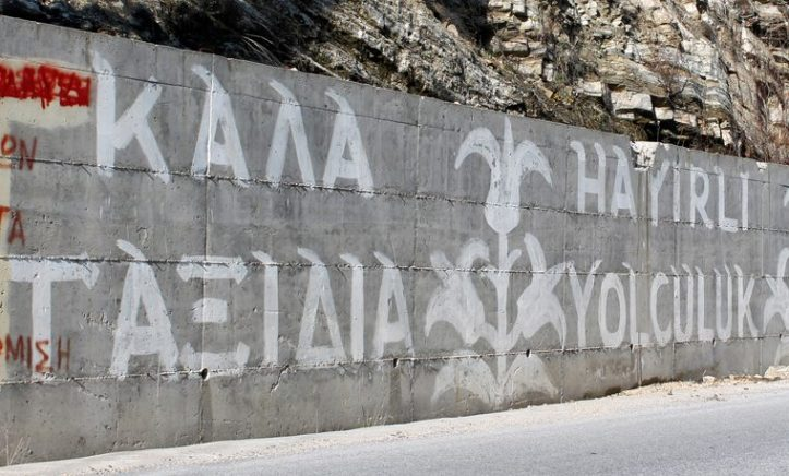 Bilingual grafitti wishing travellers a safe journey in Greek and Turkish (Pomak regions in Eastern Greece)