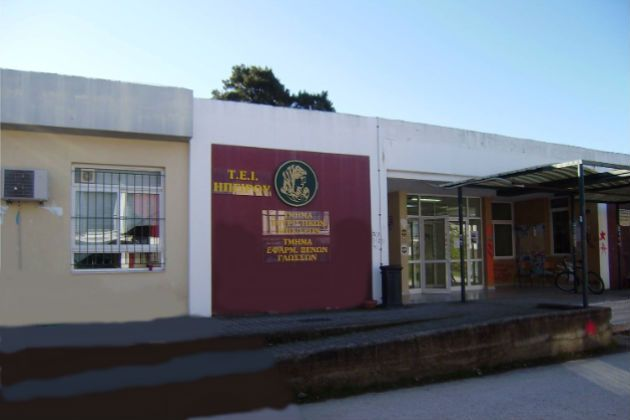 The Department of Applied Foreign Languages (Epirus Institute of Technology)