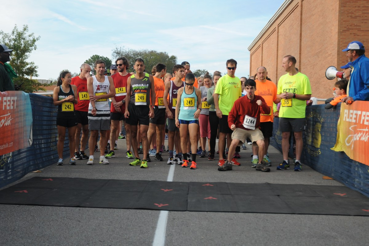 Picture of the start Line of the race