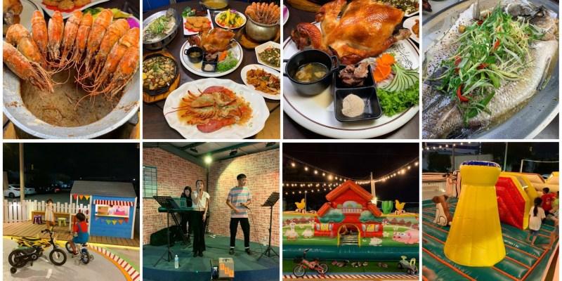 台南燒烤燒肉懶人包 - 收錄台南最強和必吃的燒肉和串燒!