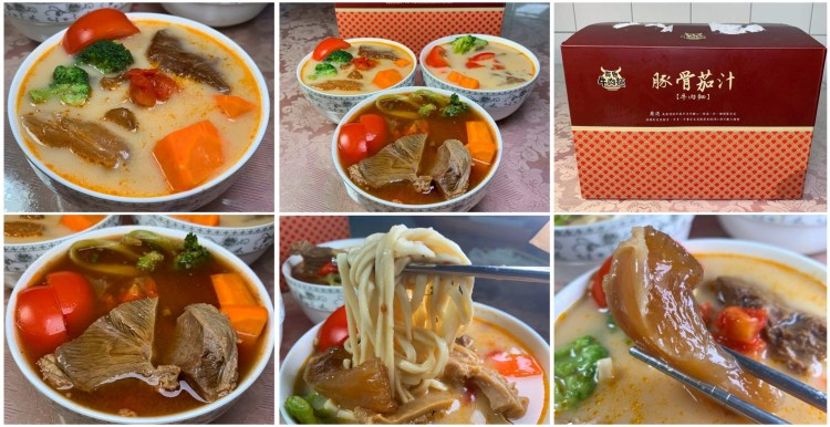 [宅配美食] 麻豆黃昏牛肉麵 – 台南知名牛肉麵用宅配也能吃的到了!
