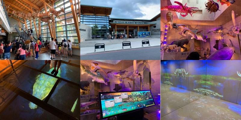 [台南景點] 臺南左鎮化石園區 - 台南必來景點!有各種化石和歷史演化的互動性十足園區
