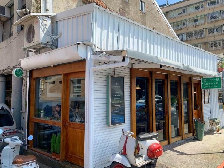 [台北美食] 耳邊風erbianfeng – 利用老門板建造而成的獨特咖啡廳
