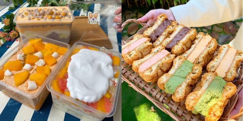 [宅配美食] 柯基燒點心舖 - 宅配秒殺級的超豪華生乳蛋糕盒子!
