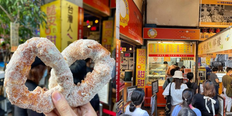 [台北美食] 台灣人ㄟ脆皮鮮奶甜甜圈 – 酥脆有如餅乾裡面還有牛奶香的超人氣甜甜圈!