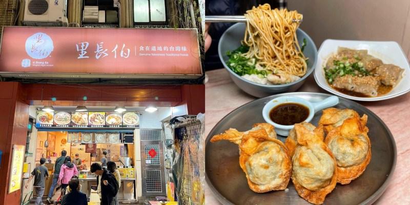 [台北美食] 寧夏夜市-里長伯麻辣臭豆腐鴨血和麵線 - 又臭又香的臭豆腐就在這裡!