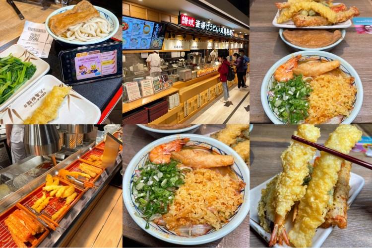 丸亀製麵推出最新的海鮮酸辣烏龍麵,現在買麵還送LINE熊大上菜虛寶序號!