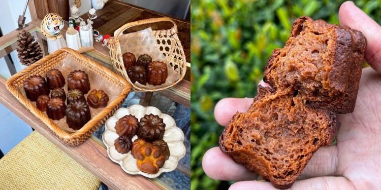 [台北美食] 拉布可麗露 Laboo Miaö – 號稱全台灣最好吃可麗露的必搶宅配美食