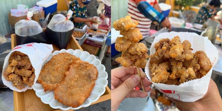 [台南美食] 無名薯條脆肉店 – 超人氣小攤子賣著只要10元的炸肉片還有Q彈的必吃脆肉!