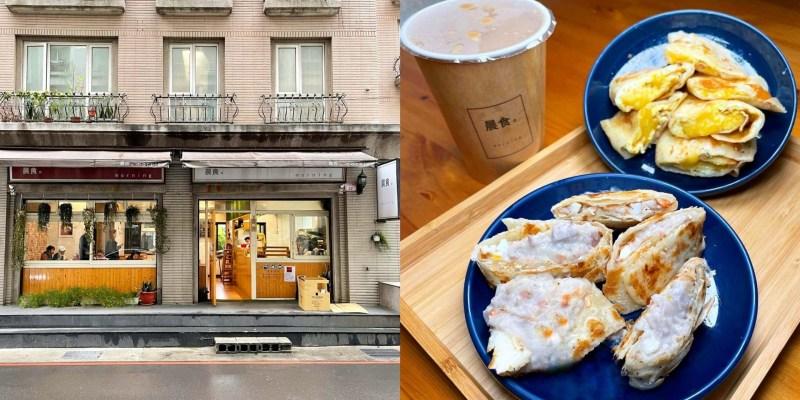 [桃園美食] 晨食。morning早午餐 - 超大份量早餐超多特色口味還有爆漿芋泥蛋餅!