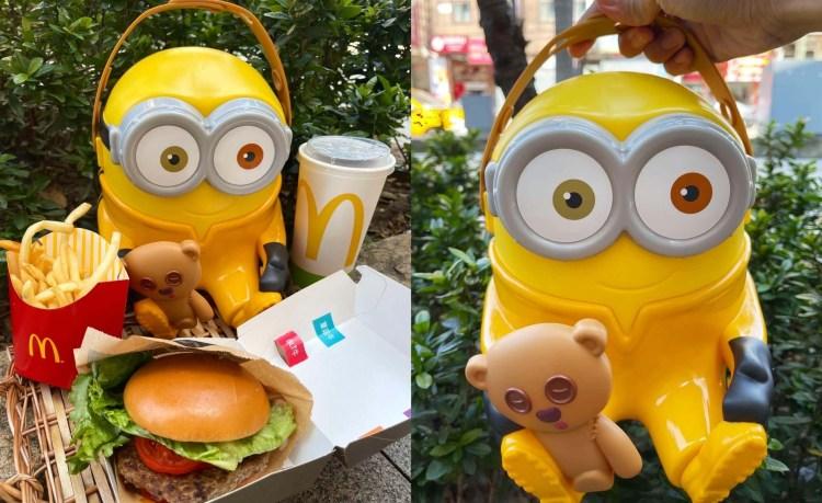 麥當勞小小兵來啦!小小兵BOB抱抱置物籃只賣14天只要買套餐就可以加購喔!