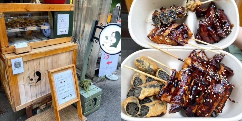 [台南美食] 金瑪利韓國小吃 - 在台南也能吃到的街邊韓國小吃!把魚板加入起司後還會牽絲!
