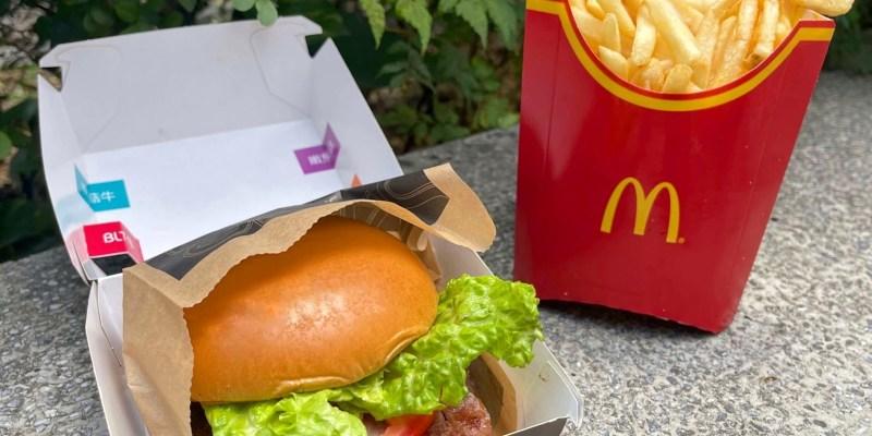 麥當勞-BLT安格斯黑牛堡