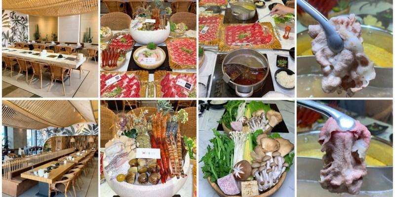 [台南美食] 花花世界鍋物WHATSWORLDresort - 在美好又舒服的花花世界享用高品質火鍋
