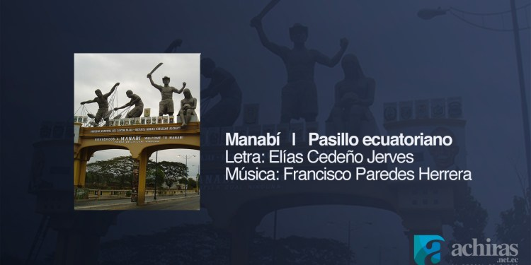 Manabí, Pasillo Ecuatoriano, Hermanas Mendoza Suasti