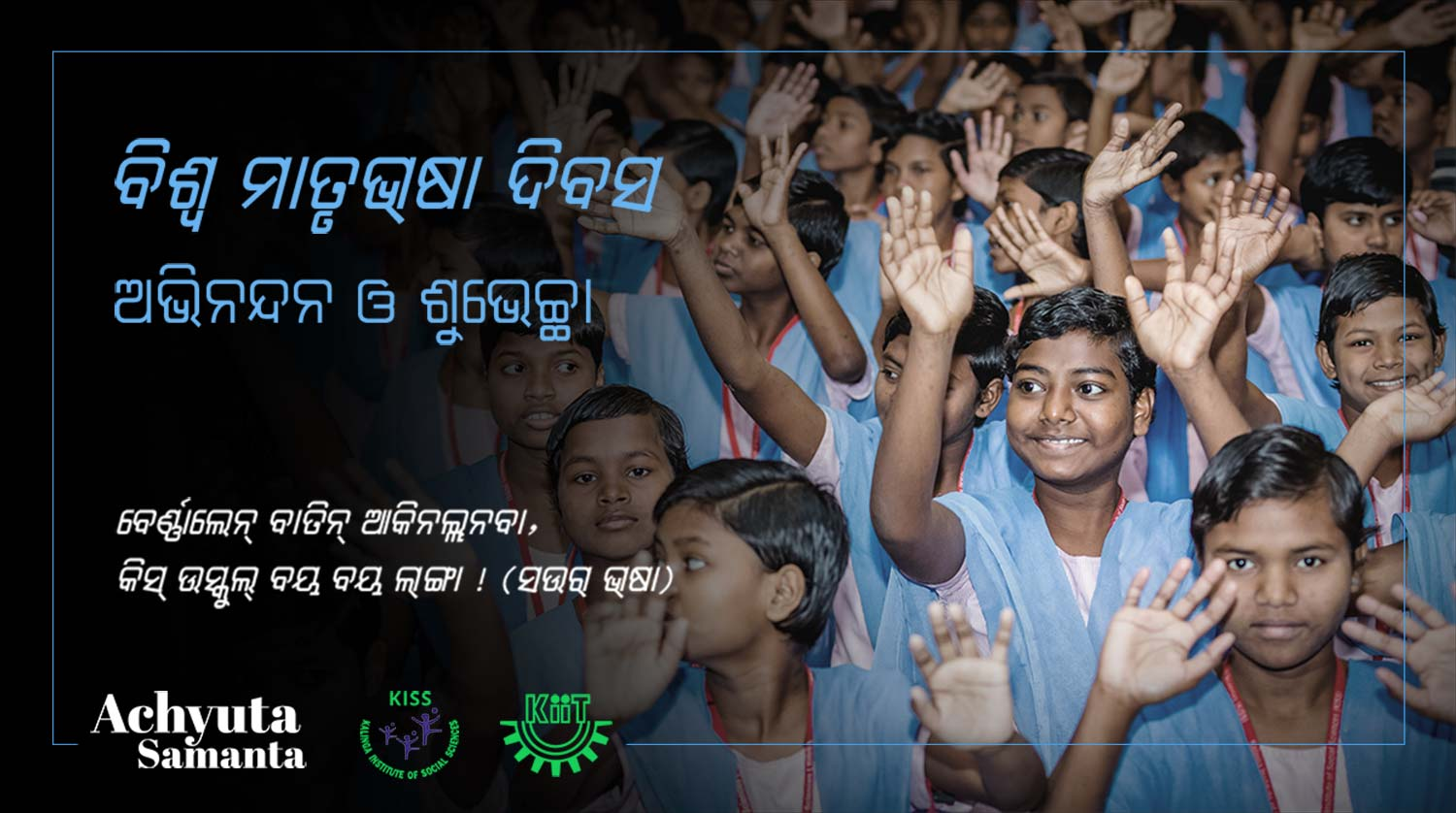 World Mother tongue day KIIT & KISS