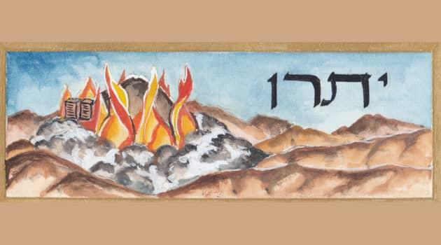 Chabbat YITRO