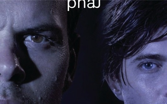 PNAU: Interview