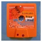 Sinkane - Warm Spell