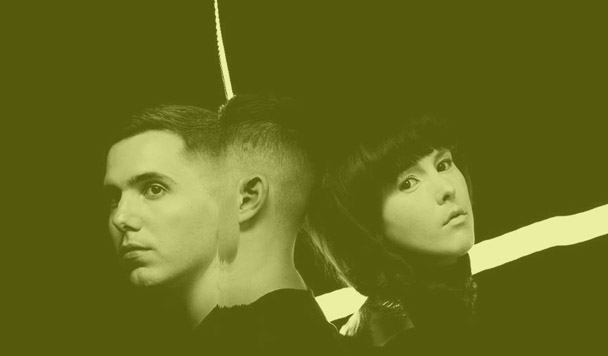 Interview with Purity Ring by acid stag